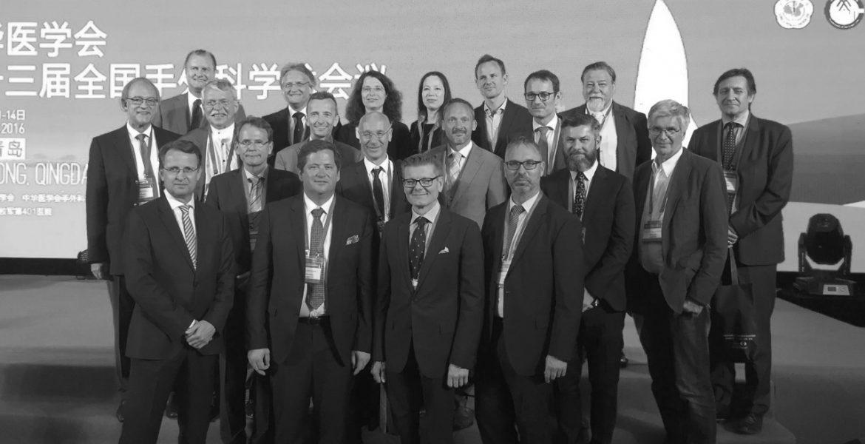 Delegation der Deutschen Gesellschaft für Handchirurgie in Qingdao (China)